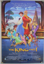The King and I, Original Advance 1sh Film Poster, Animation Film, '99